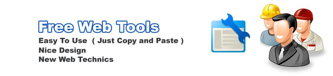 free-web-tools2
